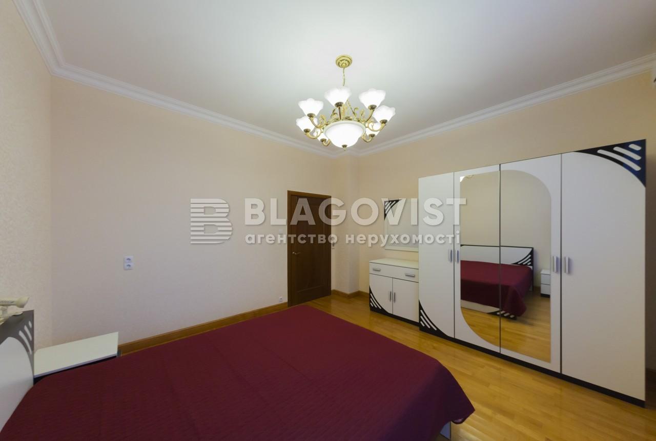 Квартира E-34150, Коновальця Євгена (Щорса), 44а, Київ - Фото 11