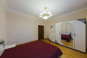 Квартира Коновальца Евгения (Щорса), 44а, Киев, E-34150 - Фото 8