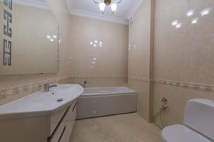 Квартира E-34150, Коновальця Євгена (Щорса), 44а, Київ - Фото 15