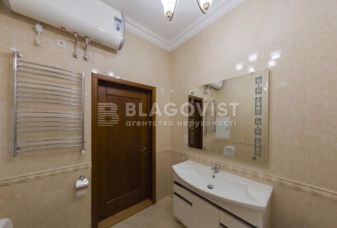 Квартира E-34150, Коновальця Євгена (Щорса), 44а, Київ - Фото 16