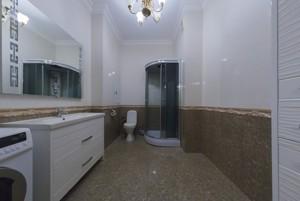 Квартира Коновальца Евгения (Щорса), 44а, Киев, E-34150 - Фото 14
