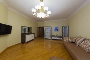 Квартира E-34150, Коновальця Євгена (Щорса), 44а, Київ - Фото 9