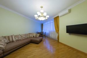 Квартира Коновальца Евгения (Щорса), 44а, Киев, E-34150 - Фото 5