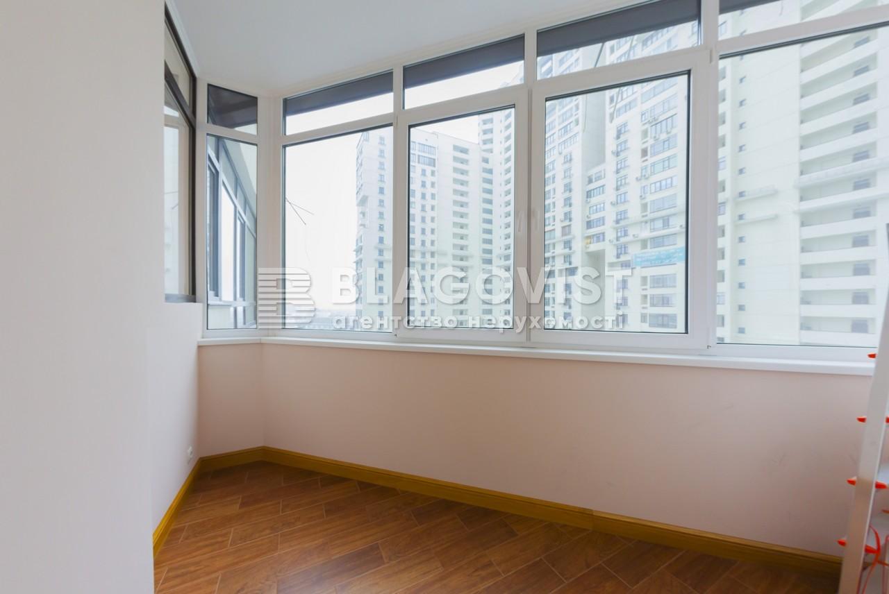 Квартира E-34150, Коновальця Євгена (Щорса), 44а, Київ - Фото 14