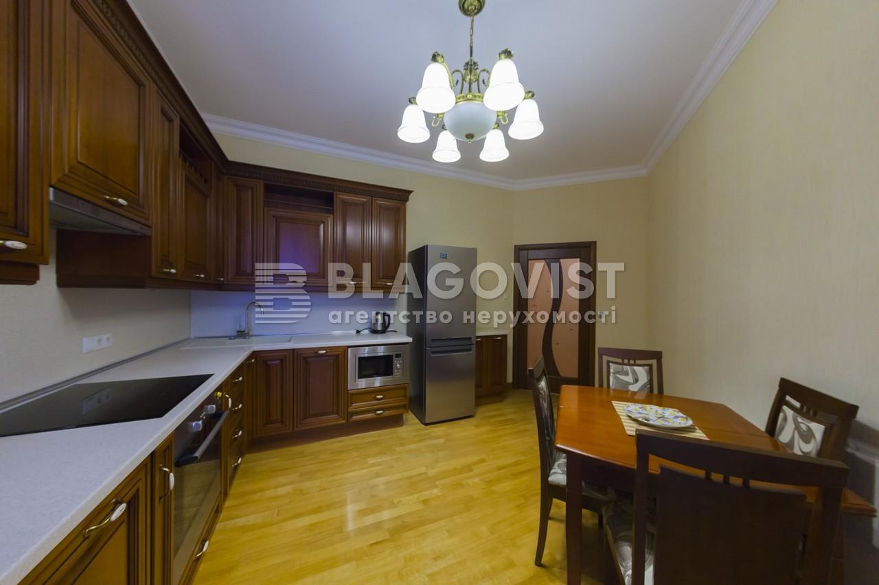 Квартира E-34150, Коновальця Євгена (Щорса), 44а, Київ - Фото 13