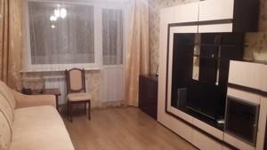 Apartment Mechnykova, 8, Kyiv, Z-1733554 - Photo3