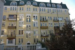 Квартира Круглоуниверситетская, 14, Киев, Z-86645 - Фото1