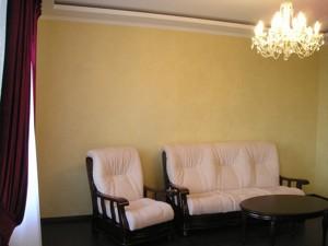 Квартира Сечевых Стрельцов (Артема), 52а, Киев, O-14484 - Фото3