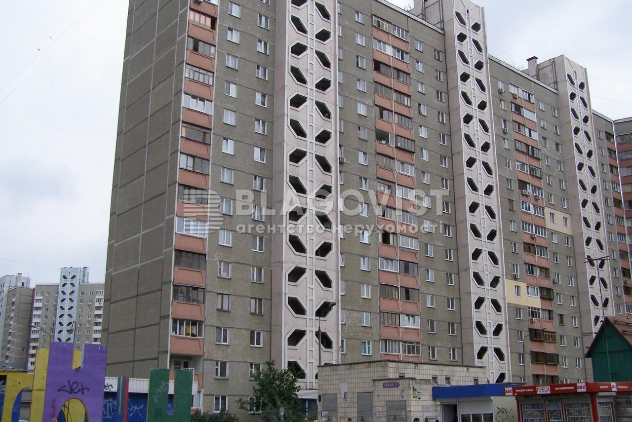 Квартира P-29616, Ахматовой, 16в, Киев - Фото 1