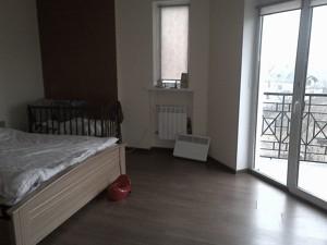 Будинок Z-1373030, Яблуневий пров., Київ - Фото 9