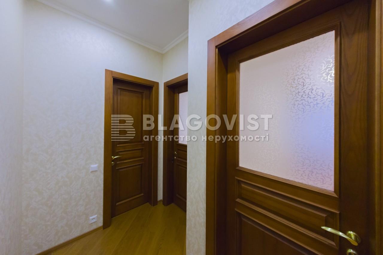 Квартира C-103309, Коновальца Евгения (Щорса), 44а, Киев - Фото 19