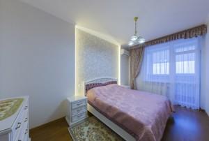 Квартира C-103309, Коновальца Евгения (Щорса), 44а, Киев - Фото 7
