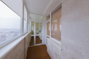 Квартира C-103309, Коновальца Евгения (Щорса), 44а, Киев - Фото 14