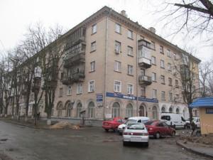 Квартира Победы просп., 61/2, Киев, R-15984 - Фото1