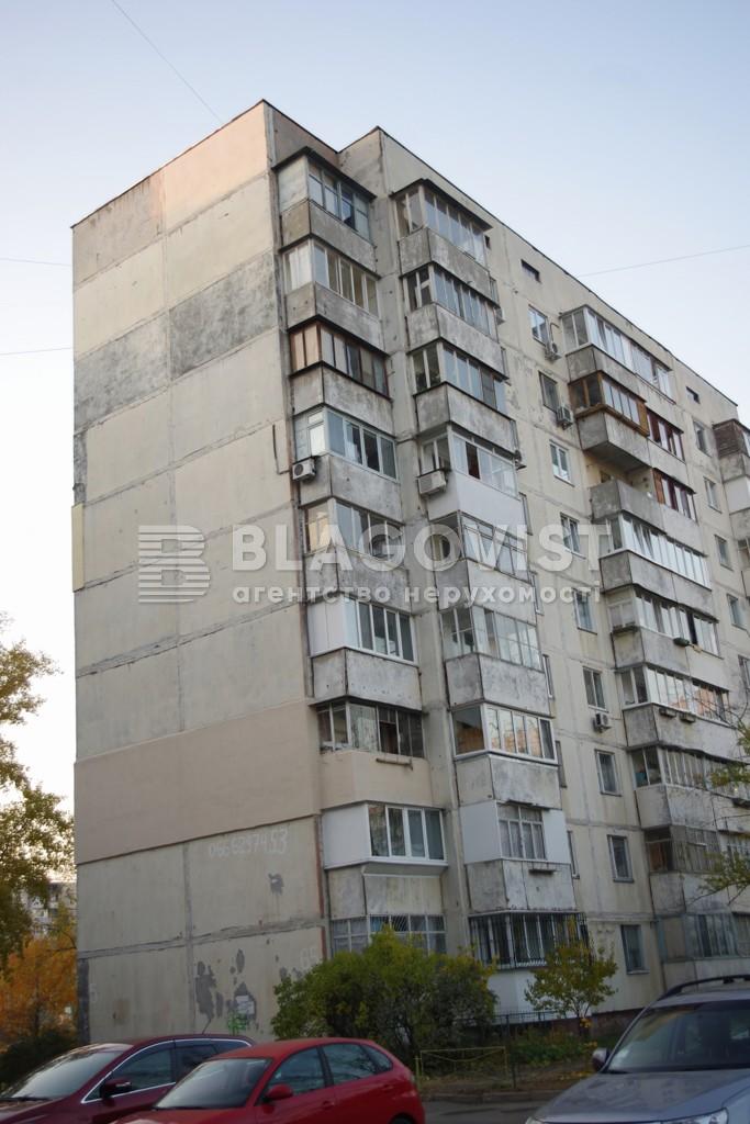 Квартира C-108796, Героїв Дніпра, 65, Київ - Фото 2