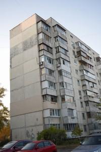 Квартира Героїв Дніпра, 65, Київ, Z-533744 - Фото2