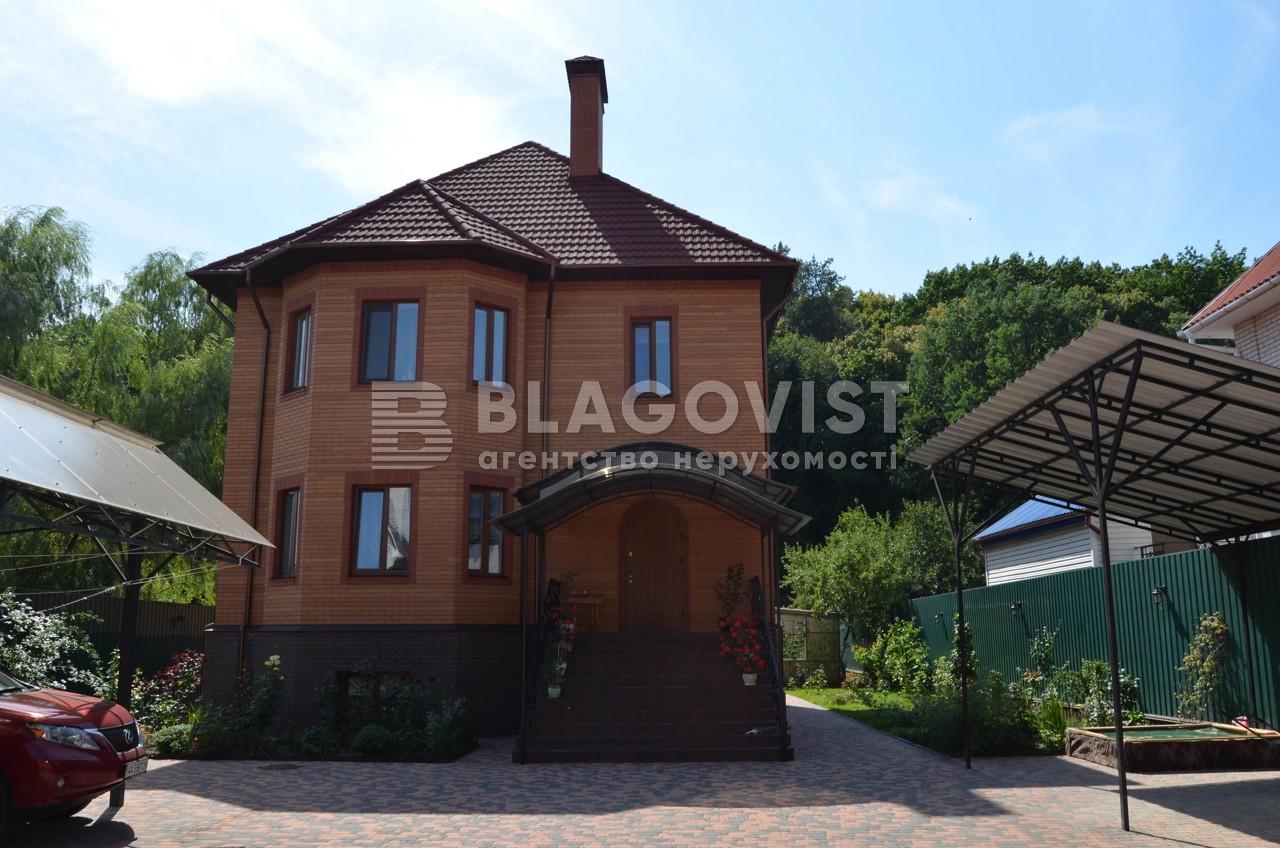 Дом Z-17833, Богатырская, Киев - Фото 2