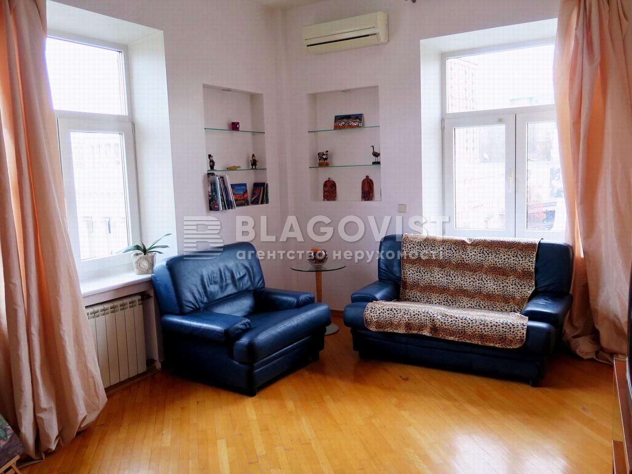 Квартира H-25459, Крещатик, 13/2, Киев - Фото 3