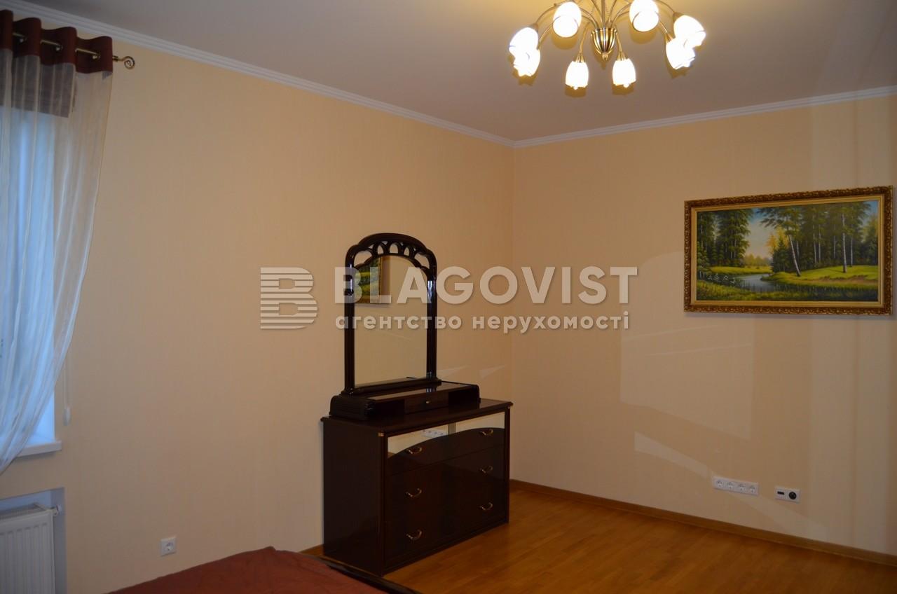 Дом Z-17833, Богатырская, Киев - Фото 19