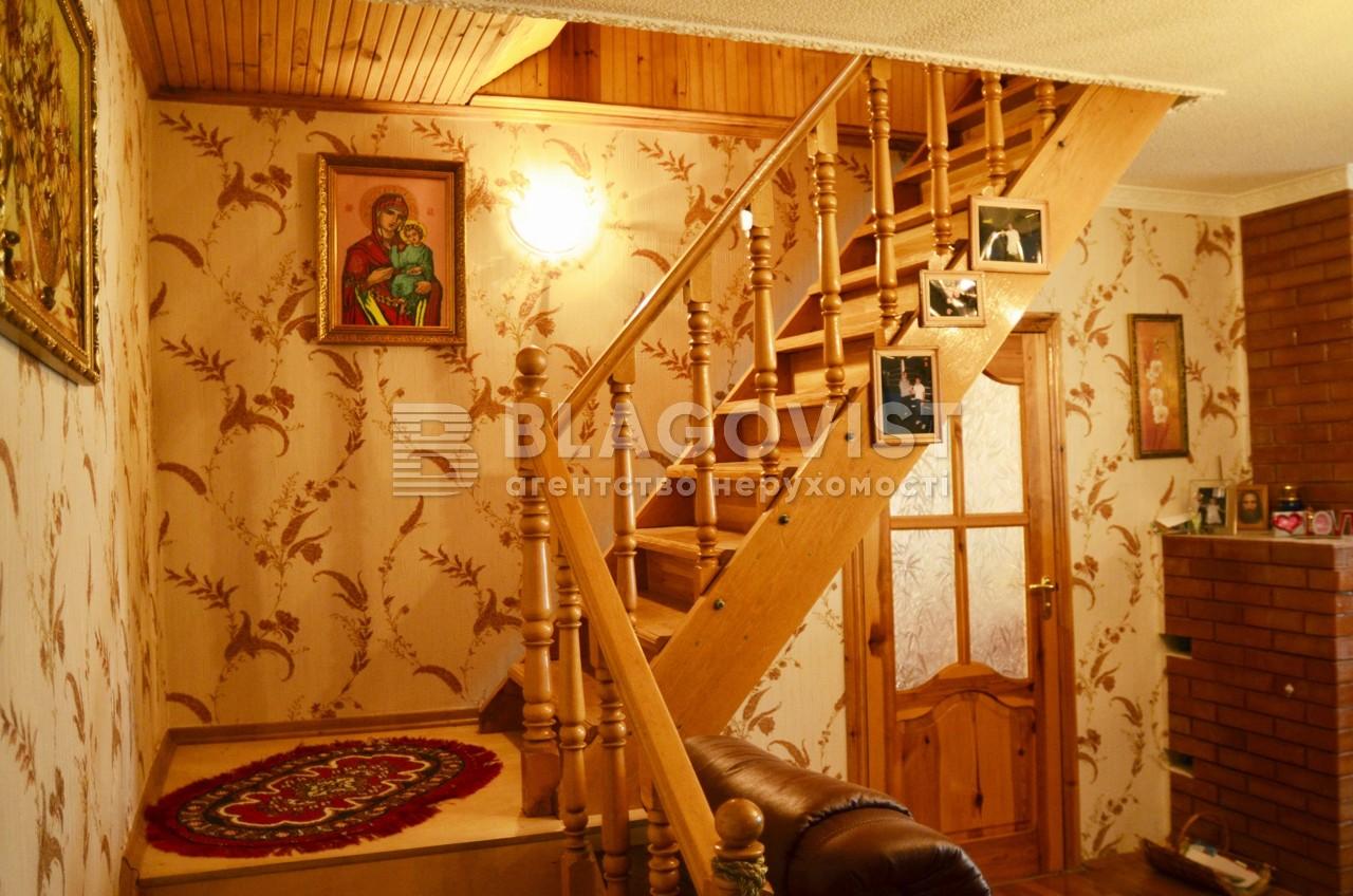 Дом C-103366, Рожны - Фото 4