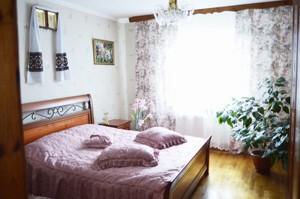 Дом Рожны, C-103366 - Фото 5