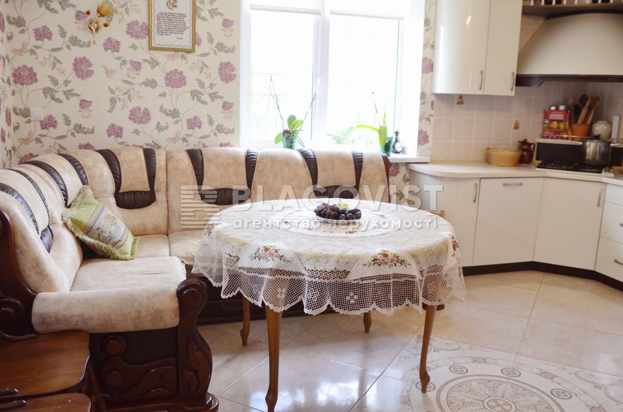 Дом C-103366, Рожны - Фото 7