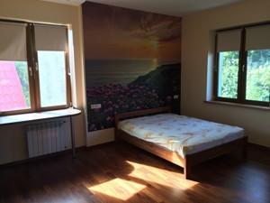Квартира Лисичанская, 29, Киев, F-36982 - Фото 4
