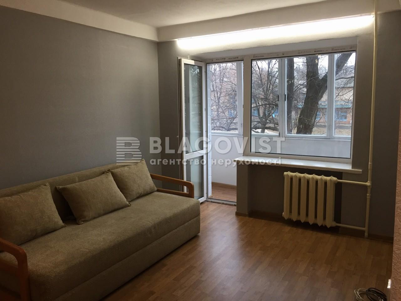 Квартира R-2074, Братиславская, 14, Киев - Фото 5