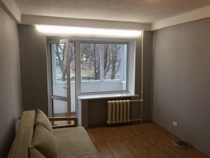 Квартира R-2074, Братиславская, 14, Киев - Фото 6