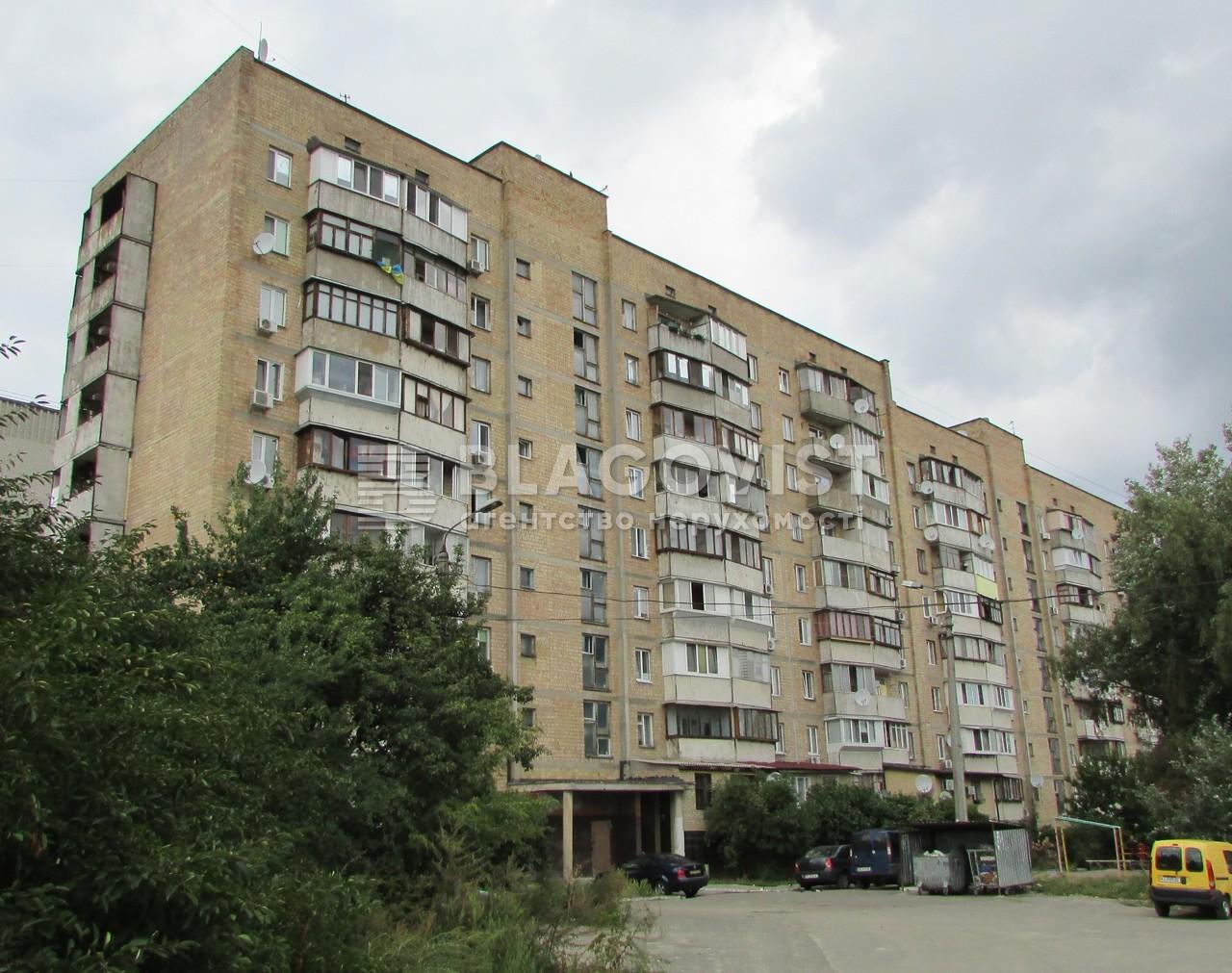 Квартира A-108115, Нежинская, 29-Г, Киев - Фото 2
