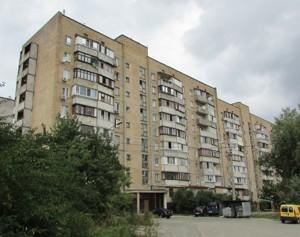 Квартира Нежинская, 29г, Киев, C-103354 - Фото2