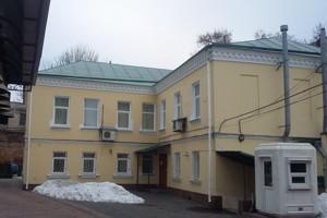 Нежилое помещение, M-30675, Лаврская, Киев - Фото 2