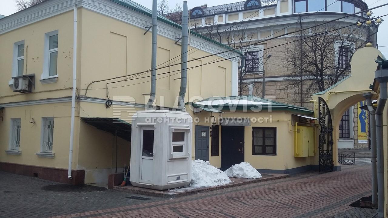Нежилое помещение, M-30675, Лаврская, Киев - Фото 3