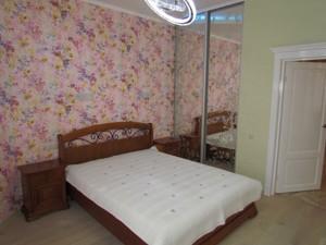 Квартира Барбюса Анри, 37/1, Киев, R-479 - Фото