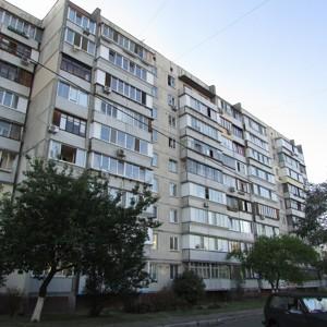 Квартира Героев Днепра, 59, Киев, H-48316 - Фото 18