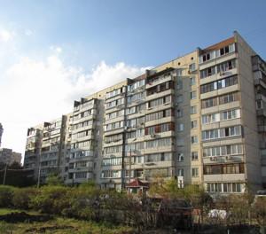 Квартира Героев Днепра, 59, Киев, H-48316 - Фото 17