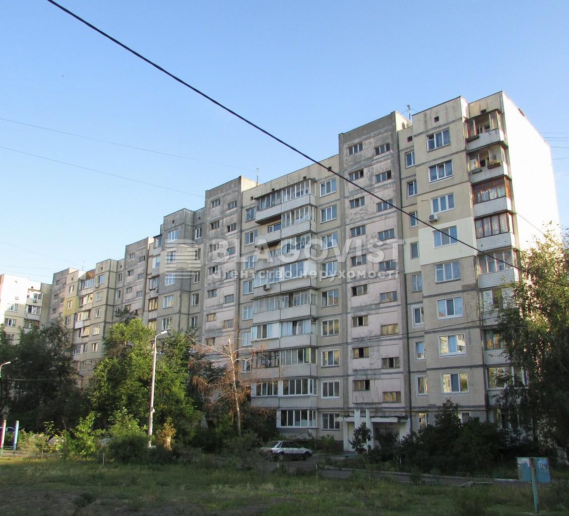 Квартира H-48316, Героїв Дніпра, 59, Київ - Фото 1