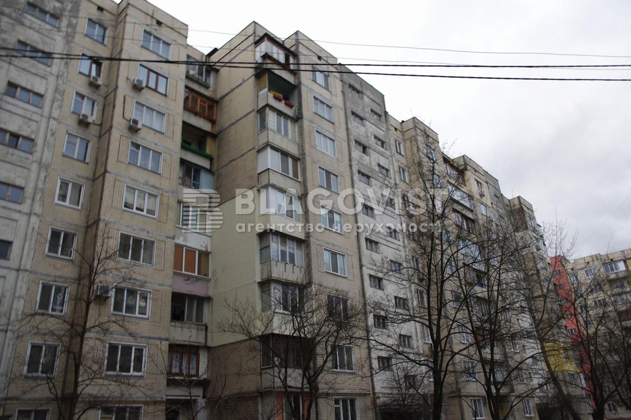 Квартира A-108737, Гайдай Зои, 7, Киев - Фото 3