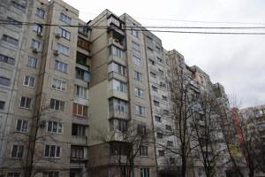 Квартира Гайдай Зои, 7, Киев, N-22107 - Фото3