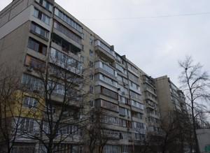 Квартира Гайдай Зои, 7, Киев, A-108737 - Фото 36