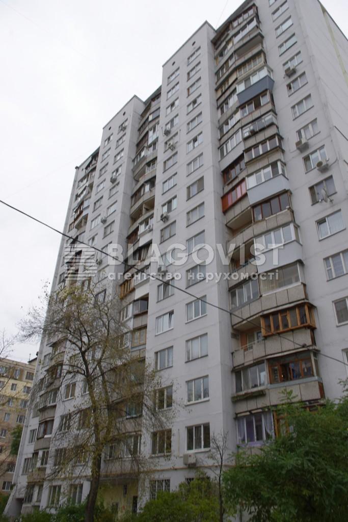 Квартира E-39158, Оболонский просп., 18б, Киев - Фото 1