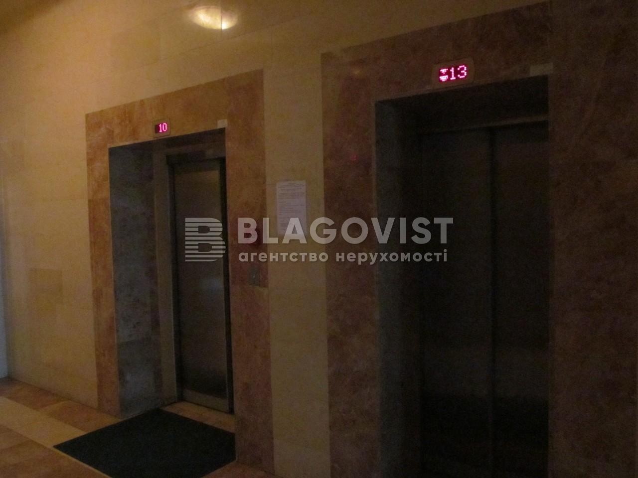 Квартира R-1852, Кловский спуск, 5, Киев - Фото 20
