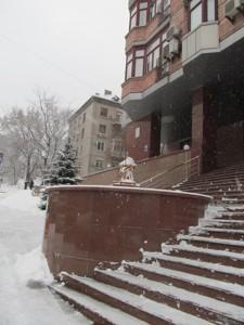 Квартира R-1852, Кловский спуск, 5, Киев - Фото 23