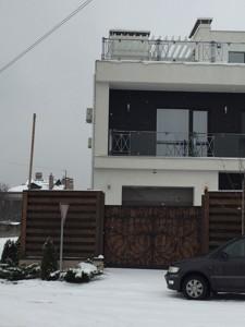 Дом Воздухофлотская, Киев, F-37014 - Фото 7