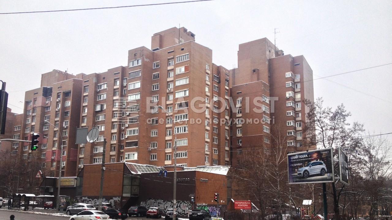 Квартира H-42765, Антоновича (Горького), 152, Київ - Фото 1