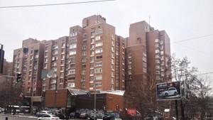 Квартира Антоновича (Горького), 152, Київ, H-46031 - Фото1