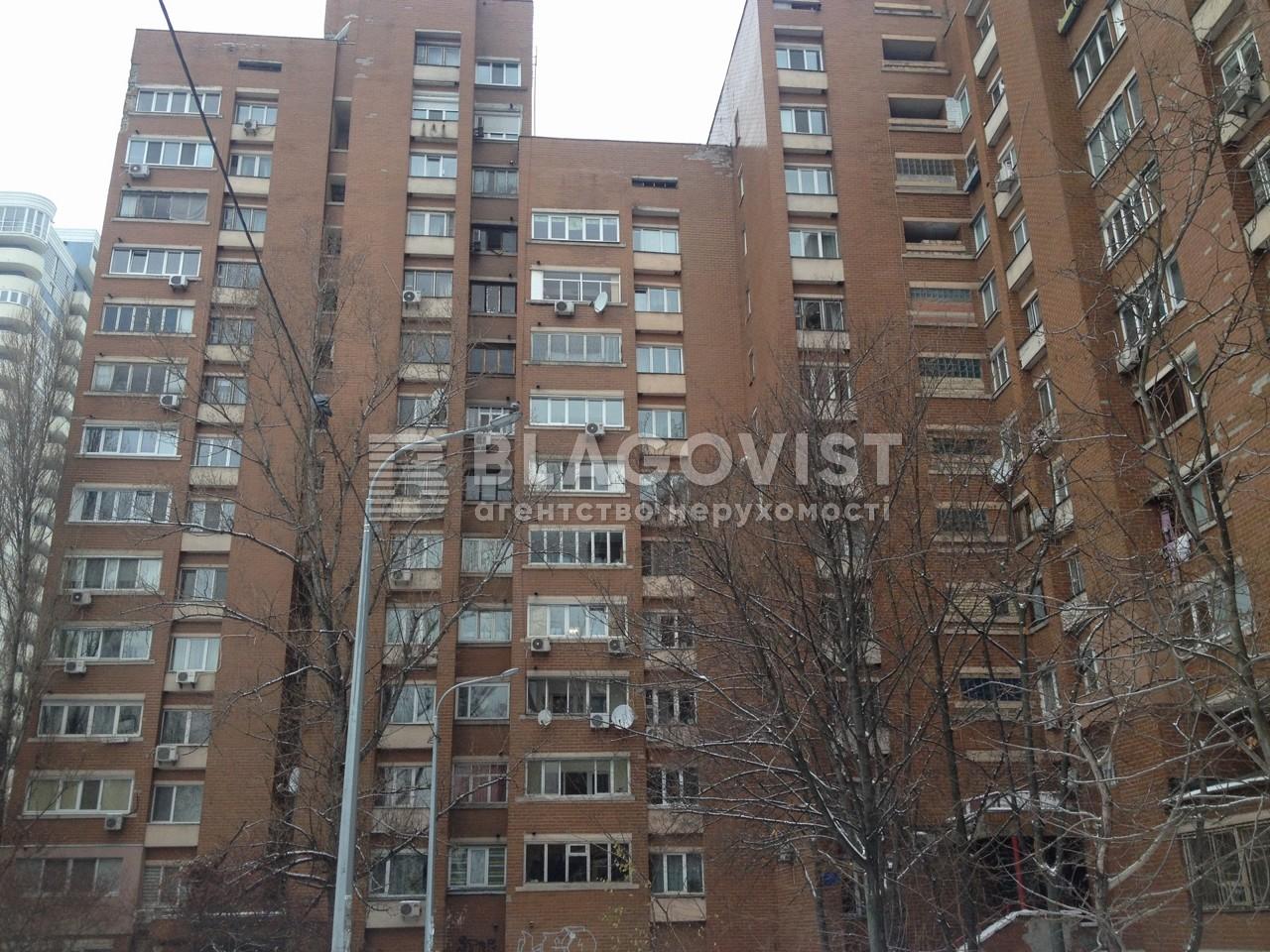 Квартира H-42765, Антоновича (Горького), 152, Київ - Фото 2