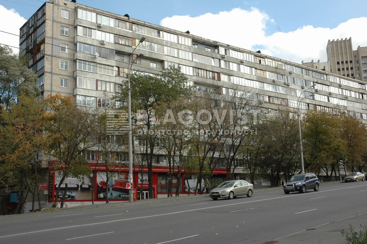 Квартира H-47756, Щусева, 36, Киев - Фото 1