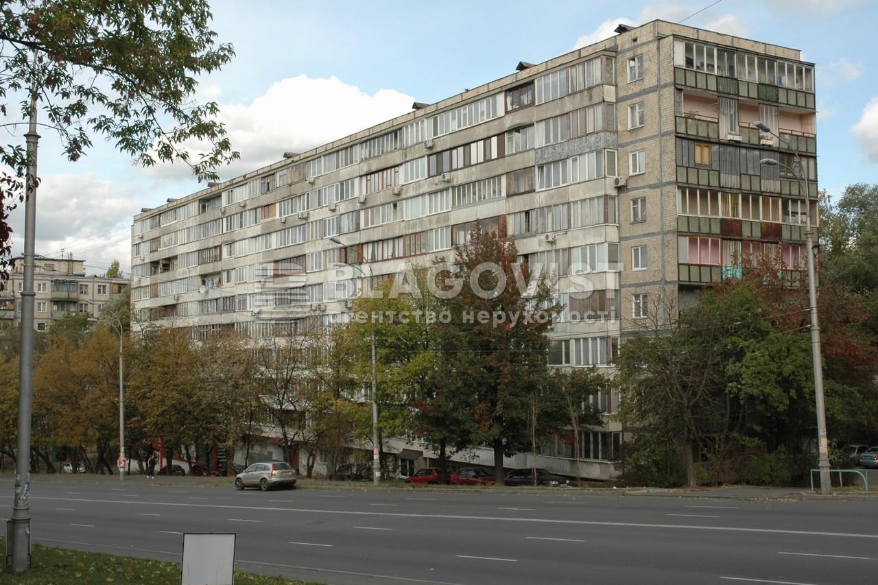 Квартира H-47756, Щусева, 36, Киев - Фото 2
