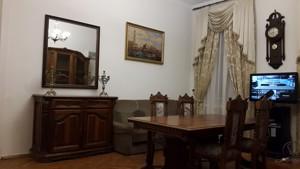 Квартира Гончара Олеся, 32б, Киев, R-2318 - Фото